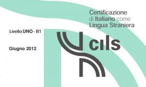 نمونه سوالات آزمون استرنی مدرسه ایتالیایی / CILS