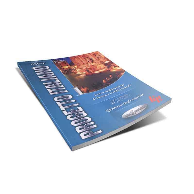 منابع آموزش زبان ایتالیایی کتاب Progetto Italiano 1