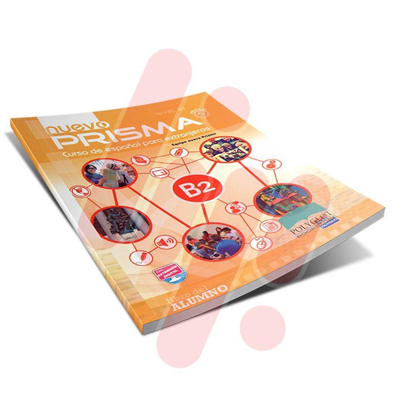 منابع آموزشی زبان اسپانیایی