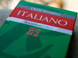 مدرک ایتالیایی سطح B2 برای تحصیل در ایتالیا ضروری شد