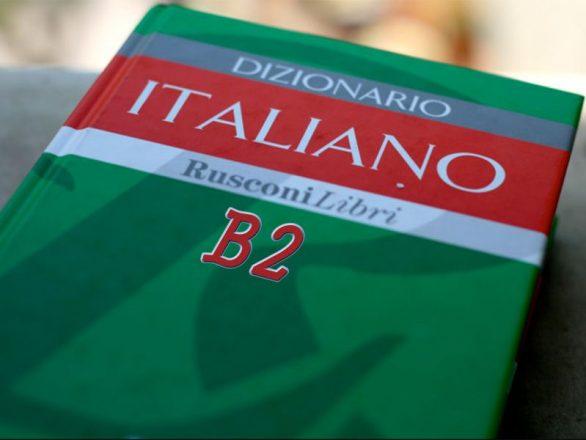 ایتالیایی سطح B2