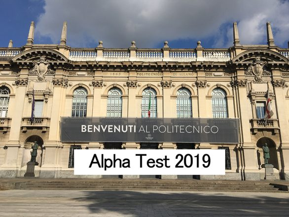 آمادگی آلفا تست 2019