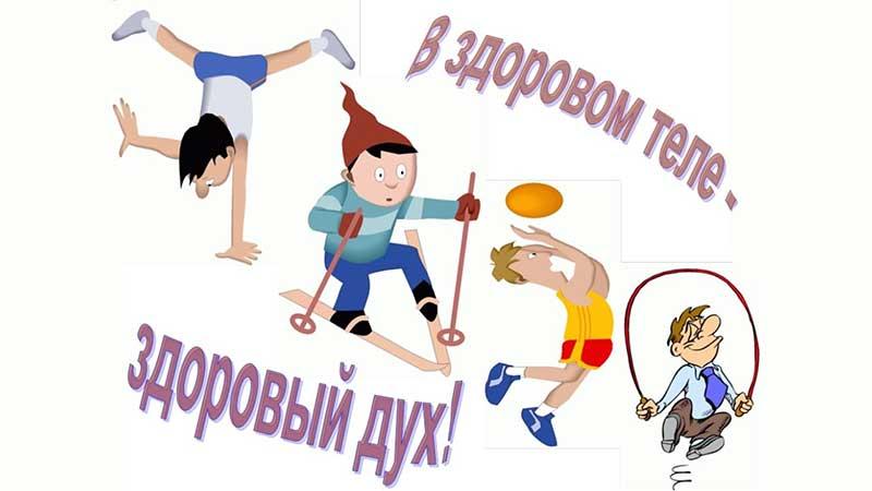 ضرب المثل ورزشی روسی با ترجمه فارسی