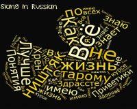 50 ضرب المثل روسی به همراه ترجمه