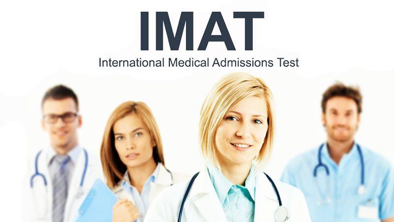 معرفی آزمون IMAT
