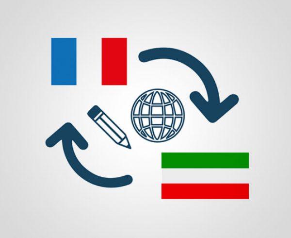 کلاس ترجمه فرانسه در آموزشگاه برنا